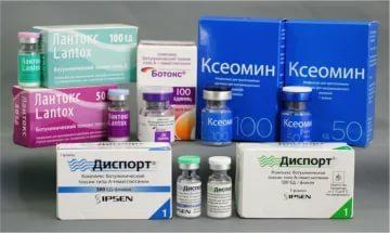 Какой ботулотоксин лучше?