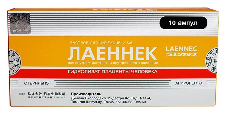 Купить лаеннек в москве у официального